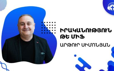Artur Simonyan Interview 15.10.2020  Copy