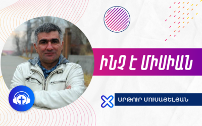 """""""Միսիա"""" Արթուր Մուսայելյան"""
